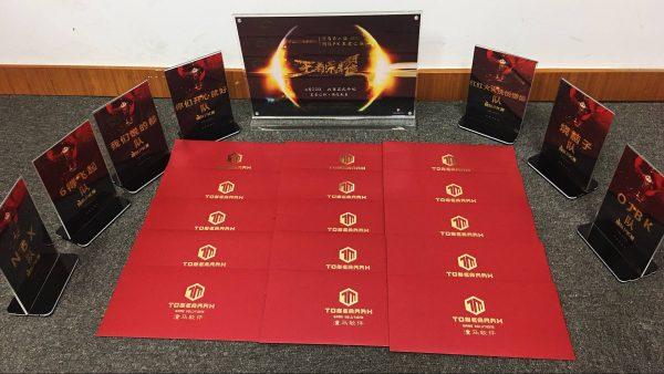 优秀的游戏美术团队 苏州潼马软件科技有限公司展示3
