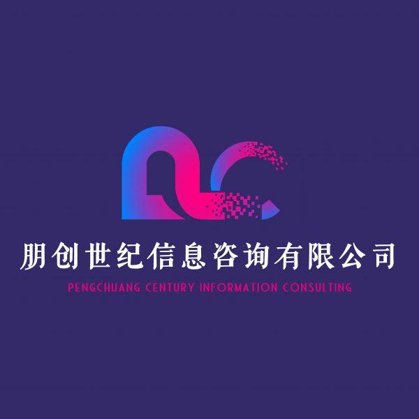 朋创世纪(大连)信息咨询有限公司展示1