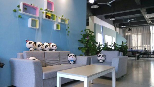 宝宝巴士(福建)网络科技有限公司展示2